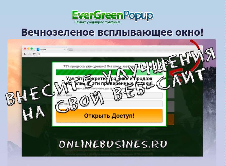 Внесите улучшения на свой веб-сайт
