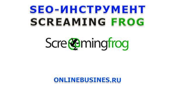 SEO-инструменты для проверки производительности вашего сайта